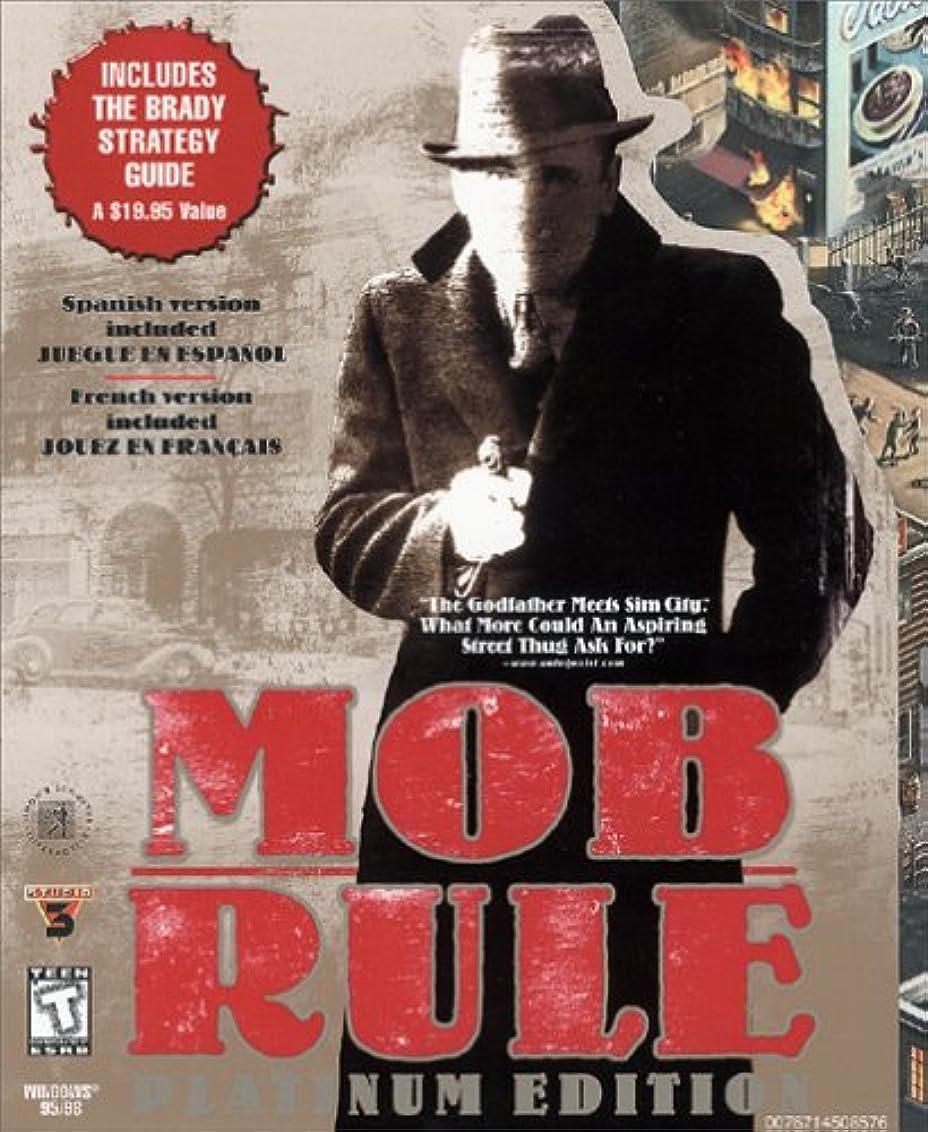 食料品店味方上陸Mob Rule (Jewel Case) (輸入版)