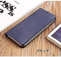 Galaxy Note8 ケース ギャラクシーノートエイト ケース SC-01K/SCV37 docomo au サンスム 保護カバー 手帳型 横開き 薄型 スタンドタイプ ブラック