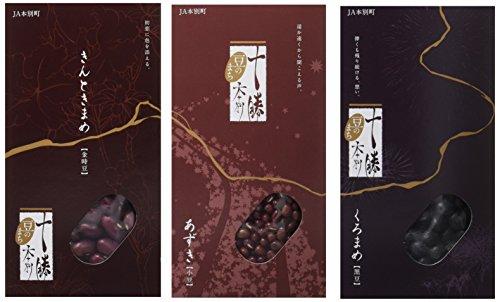 豆詰め合わせ 小豆350g・光黒大豆300g・大正金時300g 北海道産