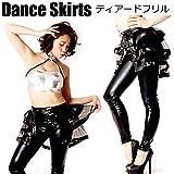 ダンス衣装 スカート ダンススカート バーレスクダンススカート ブラック