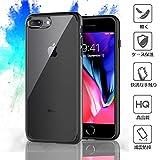 iPhone7 ケース iPhone8 ケース 薄型 高品質PC 全面保護 ワイヤレス充電対応 耐衝撃カバー ガラスフィルム付属 QH3004-03
