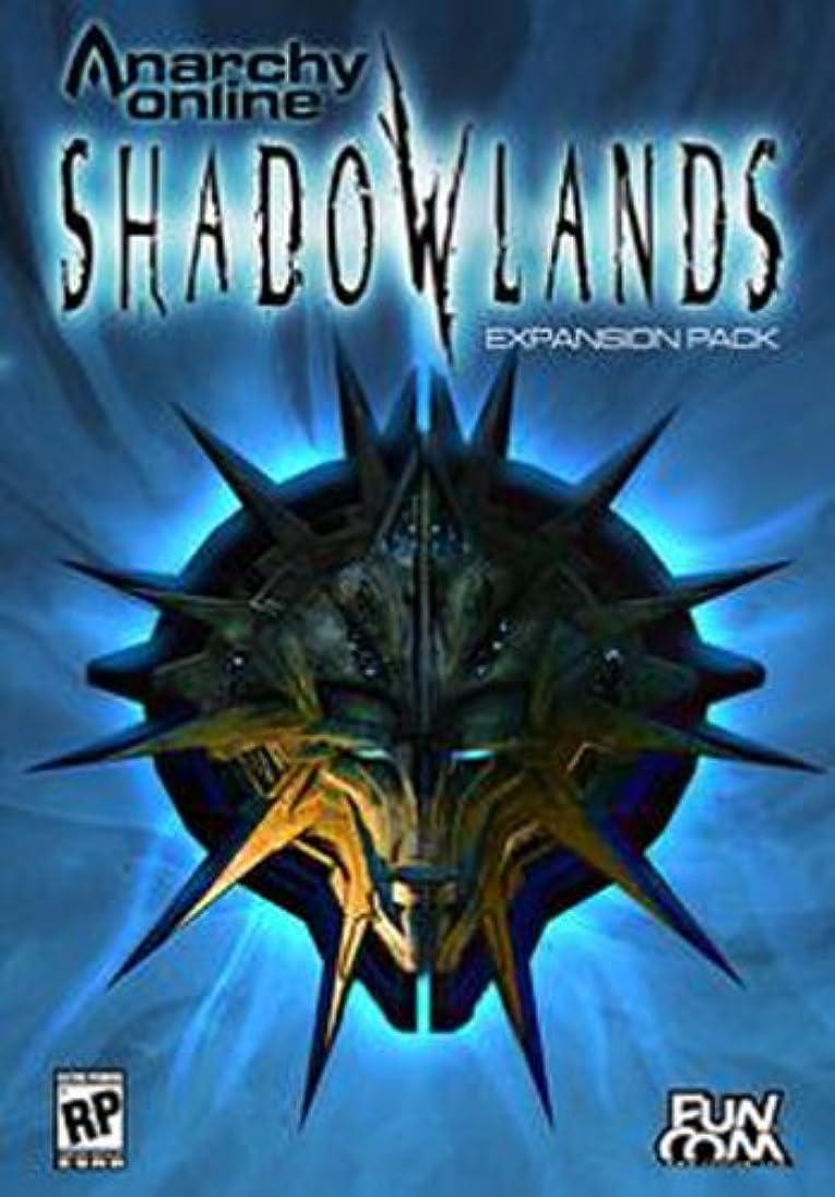 本当のことを言うと経験抽象Anarchy Online Shadowlands Expansion Pack (輸入版)