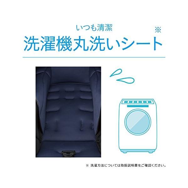 コンビ ベビーカー メチャライト NH ネイビ...の紹介画像8