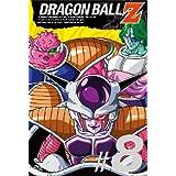 DRAGON BALL Z 第8巻 [DVD]