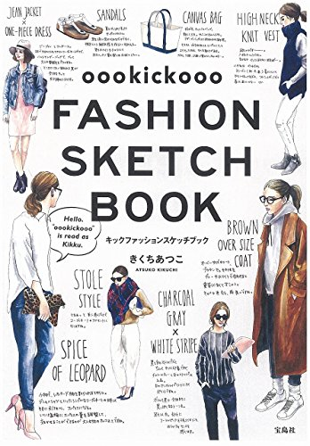 oookickooo FASHION SKETCH BOOKの詳細を見る