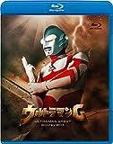ウルトラマンG Blu-ray BOX[Blu-ray/ブルーレイ]