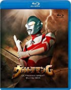 [Amazon.co.jp限定] ウルトラマンG Blu-ray BOX(A3サイズ布ポスター付)