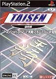 「TAISEN 1 将棋」の画像