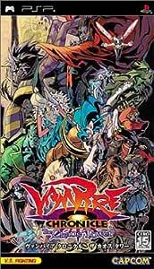 ヴァンパイア クロニクル ザ カオス タワー - PSP