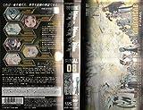 勇者王ガオガイガーFINAL of FINAL 「神話-マイソロジー-」 [VHS]
