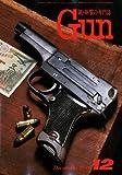 Gun (ガン) 2010年 12月号 [雑誌]