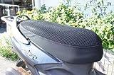 汎用 クール メッシュシートカバー Lサイズ  リード100 グランドアクシス アドレスV125 5062