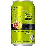 【純度99.99% の高純度ウォッカ使用のチューハイ】[新発売]サッポロ 99.99<フォーナイン>クリアグレープフルーツ350ml×24本 アルコール9%