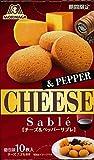 森永製菓  チーズ&ペッパーサブレ  10枚