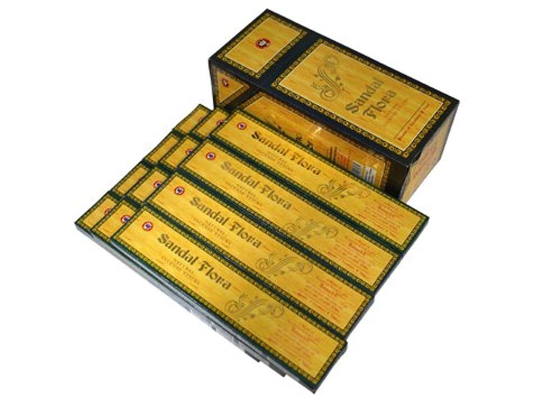 奪う付添人発掘するSGPW(エスピージーダブリュー) SANDALFLORA サンダルフローラ香 スティック 12箱セット