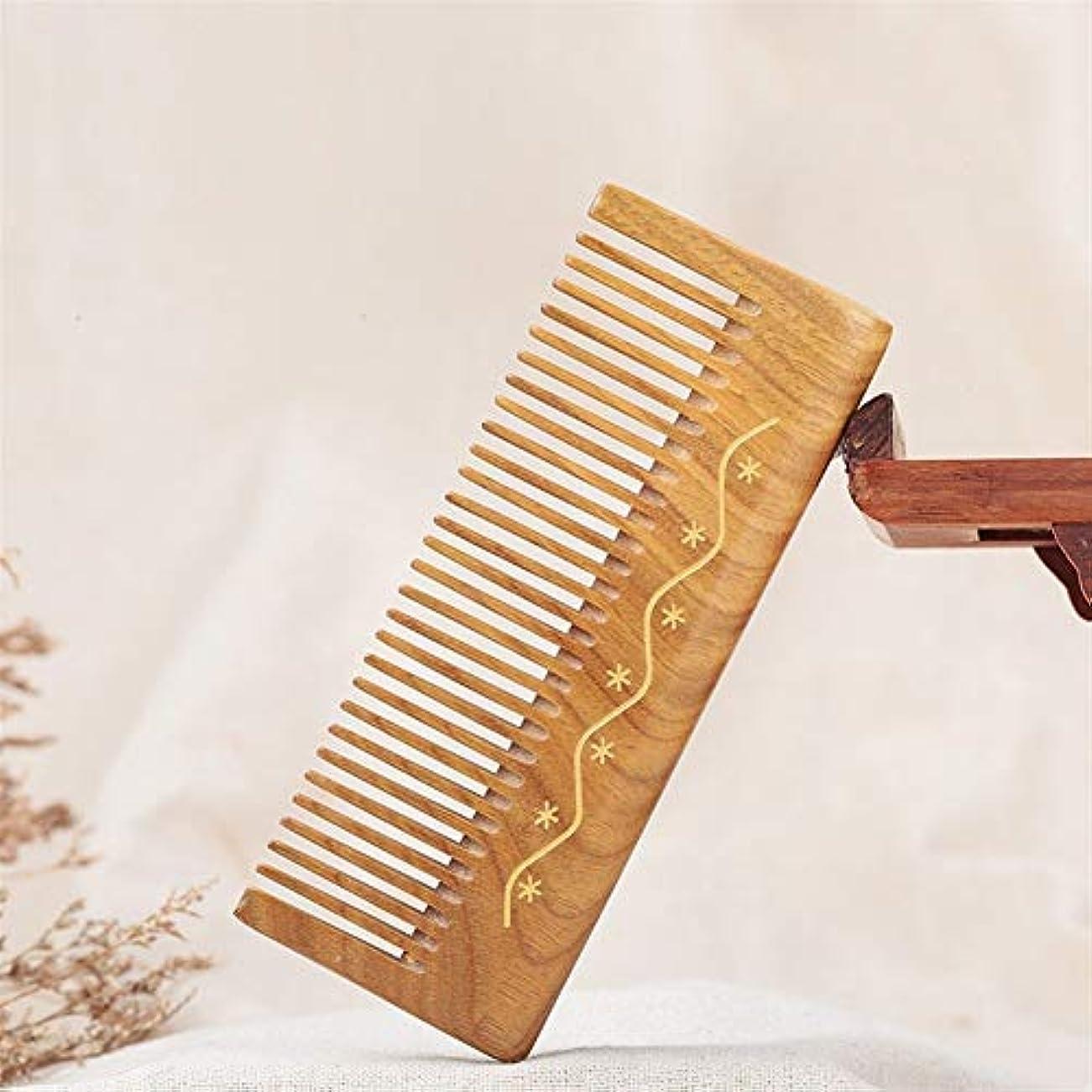 弁護人きしむ最悪Guomao グリーンサンダルウッドコームナチュラルサンダルウッド木製コーム肥厚ジェイドサンダルウッドコーム (Size : 12.5*4.6*1 cm)