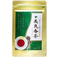 なたまめ茶 美爽香茶 (びそうかちゃ)口臭予防 製薬会社と共同開発 【なた豆茶を含む口臭予防に適した6種類の茶葉をブレンド】 口臭茶葉