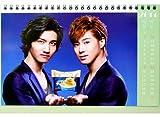 東方神起 2013年 卓上カレンダー ステッカー 付 カレンダー