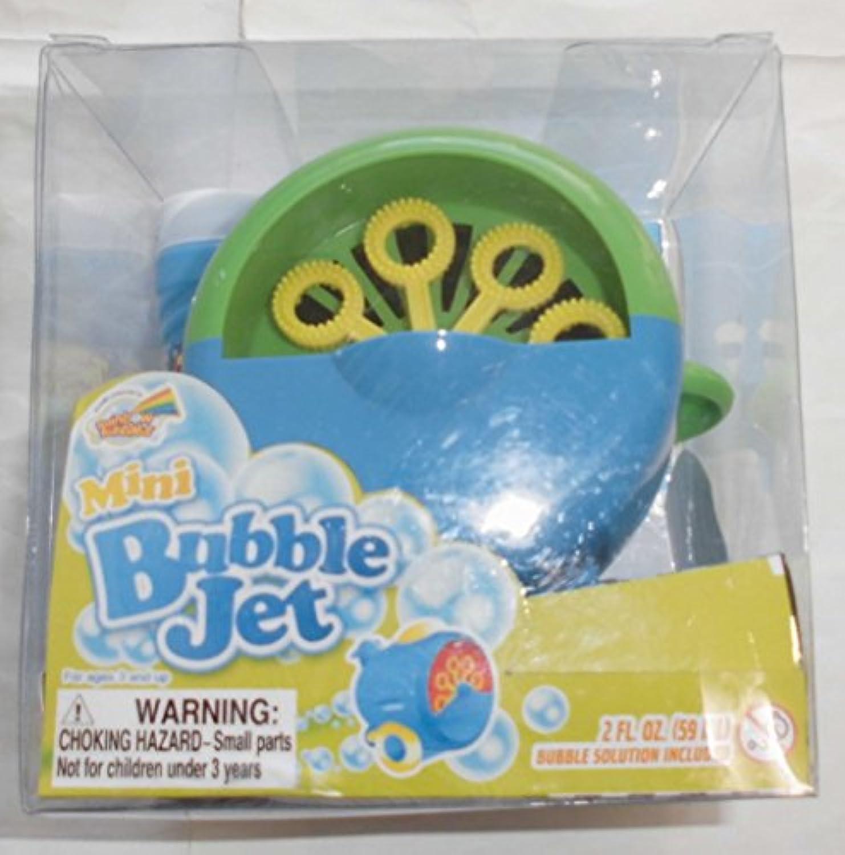 Mini Bubble Jet シャボン玉 Rainbow Bubbles