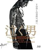 泣く男[Blu-ray/ブルーレイ]