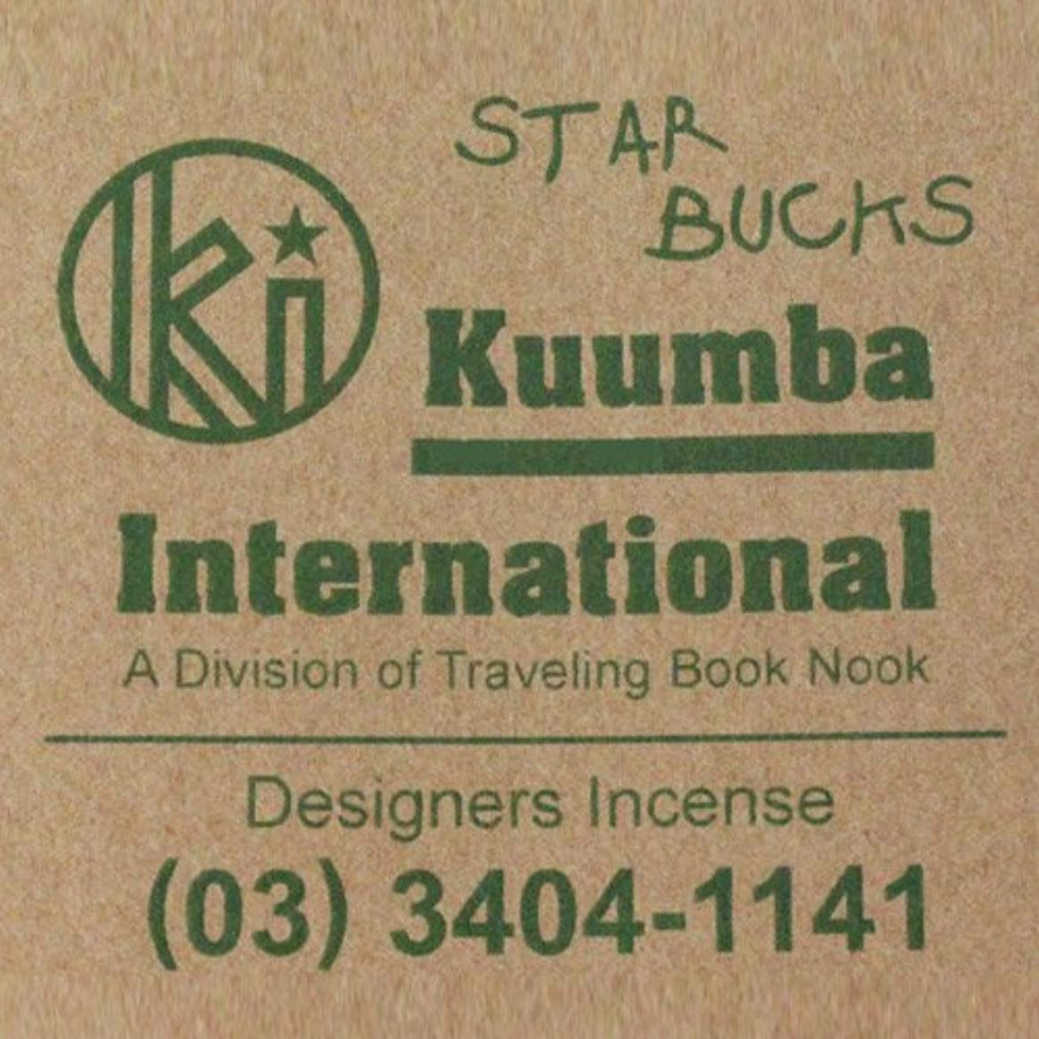フラグラント奴隷前にKUUMBA (クンバ)『incense』(STAR BUCKS) (Regular size)