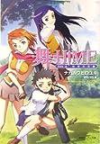 舞-HiME / ナカガワ ヒロユキ のシリーズ情報を見る