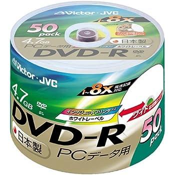 Victor データ用DVD-R 8倍速 4.7GB ホワイトプリンタブル 50枚 日本製 VD-R47SP50