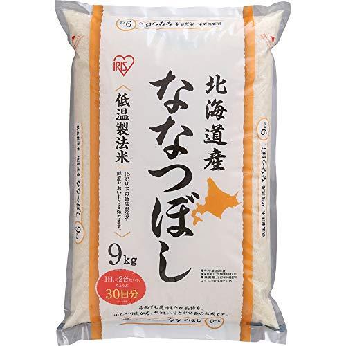 低温製法米 北海道産ななつぼし 9kg
