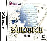 Puzzle Series Vol.3 SUDOKU 数独 画像