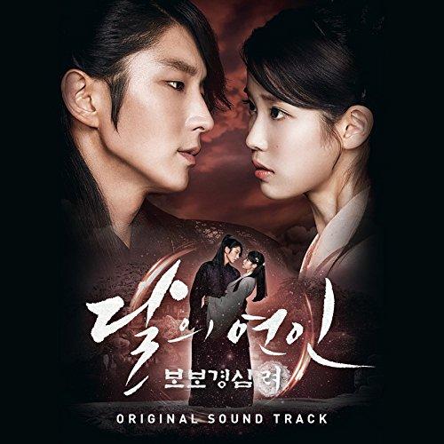 Moon Lovers: Scarlet Heart Ryeo 月の恋人 - 歩歩驚心:麗 OST (SBS TV Drama) Hong Jonghyun IU EXO Baekhyun [韓国盤]