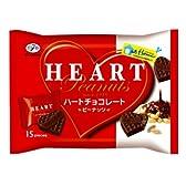 不二家 ハートチョコレート(ピーナッツ)袋 15枚×12個