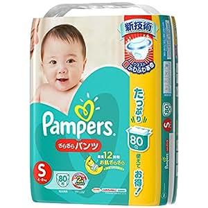 パンパース オムツ パンツ さらさらパンツ S(4~8kg) 80枚