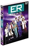 ER 緊急救命室 8thシーズン 後半セット (11~22話・3枚組) [DVD]