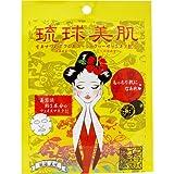 琉球美肌 フェイスマスクシート シークワーサー 10枚×2箱