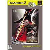真・三國無双3 猛将伝 PlayStation 2 The Best