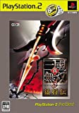 「真・三國無双3 猛将伝 PS2 the Best」の画像