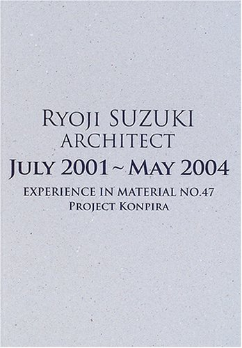 JULY 2001~MAY 2004―RYOJI SUZUKI ARCHITECT (acetate)の詳細を見る
