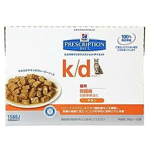 プリスクリプション・ダイエット 療法食 KDパウチチキン入り 猫 85g×12