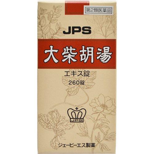 【第2類医薬品】JPS大柴胡湯エキス錠N 260錠