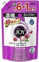 ジョイコンパクト フレッシュライチの香り 超特大 × 3個セット