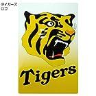 阪神タイガース◎クリア下敷き☆プロ野球セリーググッズ(文房具)通販☆/【タイガースロゴ】