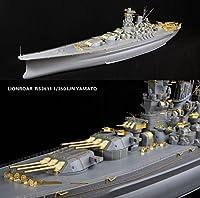 1350日本海軍 戦艦 大和用 スーパーディテールアップセット タミヤ対応 エッチング   RS3511