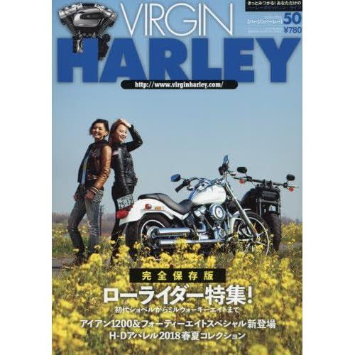 VIRGIN HARLEY(バージンハーレー) 2018年 05 月号 [雑誌]