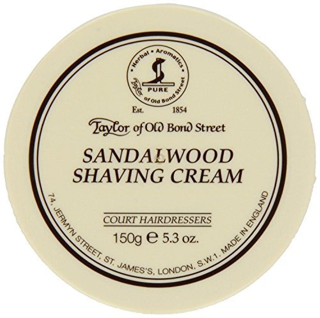 うめき気取らない防腐剤Taylor of Old Bond Street SHAVING CREAM for SANDALWOOD 150g x 2 Bowls by Taylor of Old Bond Street [並行輸入品]