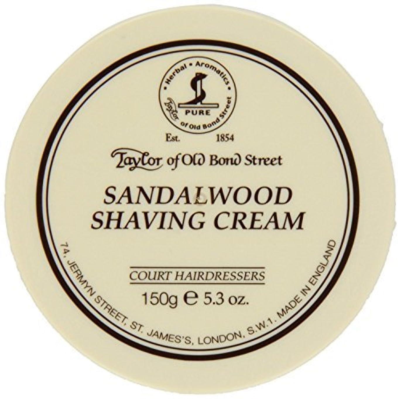 シャワー抑圧砂のTaylor of Old Bond Street SHAVING CREAM for SANDALWOOD 150g x 2 Bowls by Taylor of Old Bond Street [並行輸入品]
