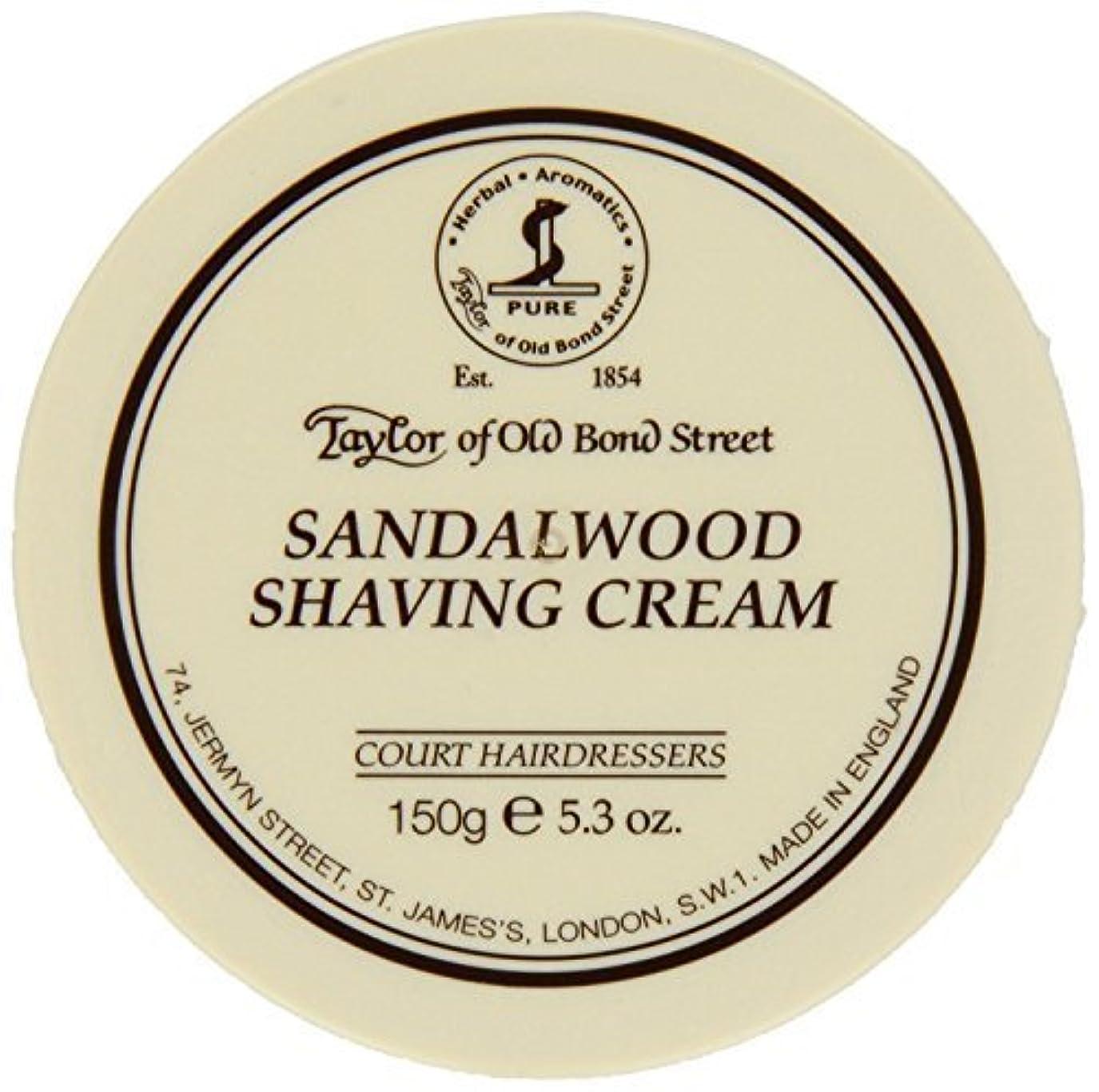 脚シソーラス火Taylor of Old Bond Street SHAVING CREAM for SANDALWOOD 150g x 2 Bowls by Taylor of Old Bond Street [並行輸入品]