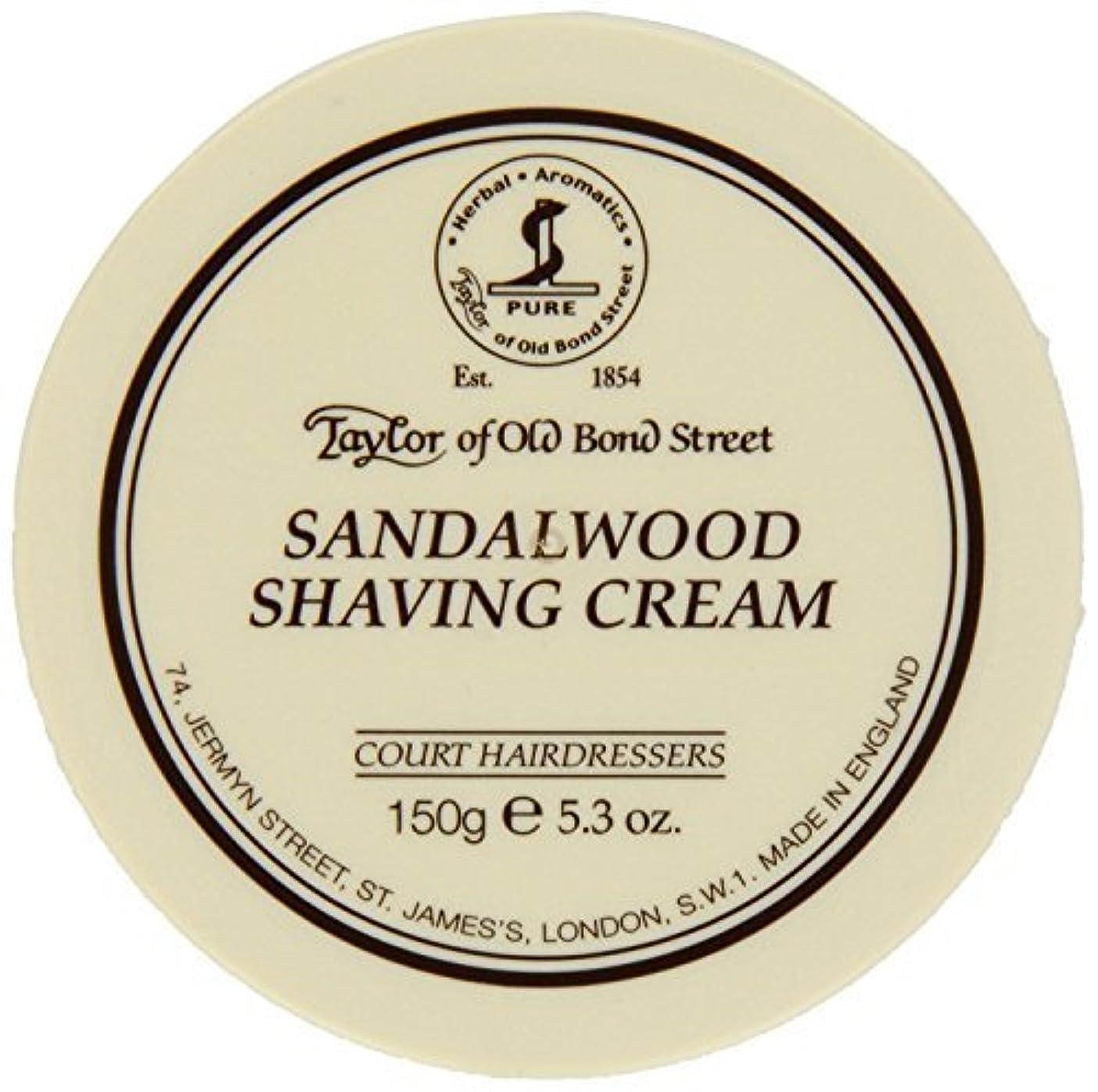 ホテル初心者警戒Taylor of Old Bond Street SHAVING CREAM for SANDALWOOD 150g x 2 Bowls by Taylor of Old Bond Street [並行輸入品]