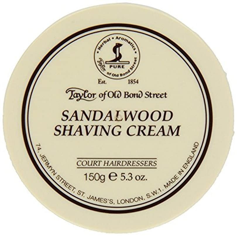 部族セミナービザTaylor of Old Bond Street SHAVING CREAM for SANDALWOOD 150g x 2 Bowls by Taylor of Old Bond Street [並行輸入品]