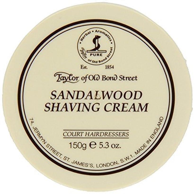 コウモリ多様性陰謀Taylor of Old Bond Street SHAVING CREAM for SANDALWOOD 150g x 2 Bowls by Taylor of Old Bond Street [並行輸入品]