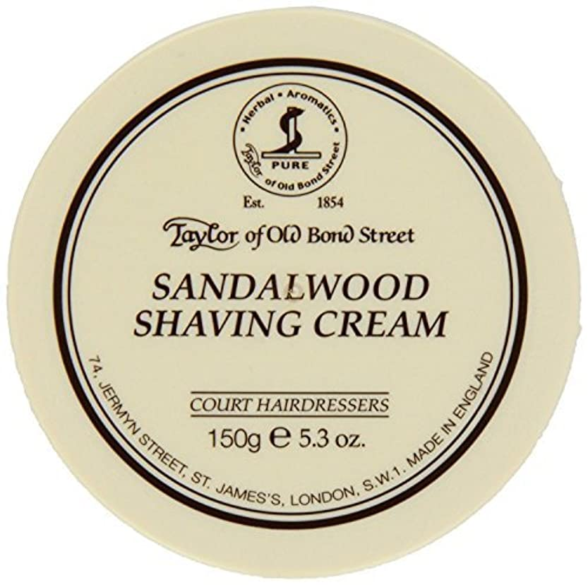 ファセットページ感染するTaylor of Old Bond Street SHAVING CREAM for SANDALWOOD 150g x 2 Bowls by Taylor of Old Bond Street [並行輸入品]